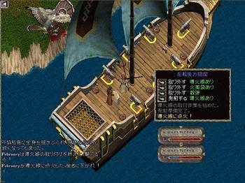 20111119_1.jpg